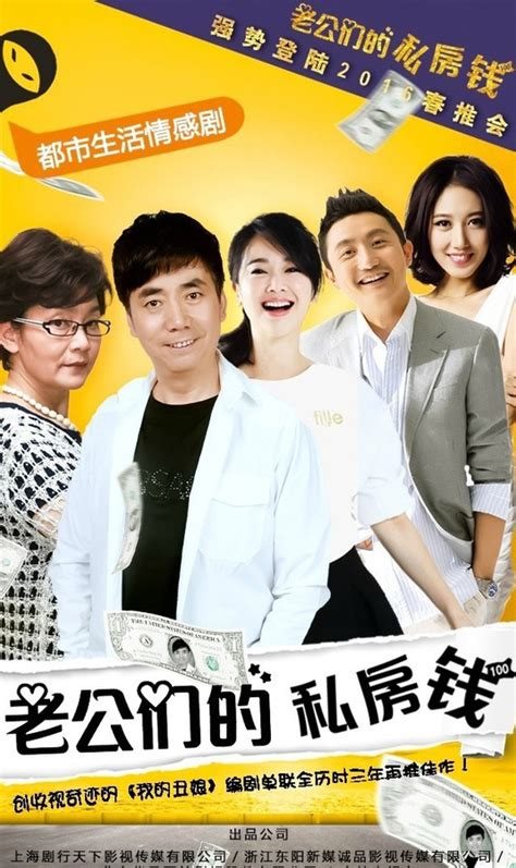 dramafire unni is alive watch band of sisters 2017 episode 20 engsub vip