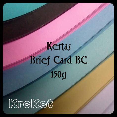 Kertas Bc Brief Card A4 Pink Jual Kertas Bc Brief Card 150 160gr Kreatifitas