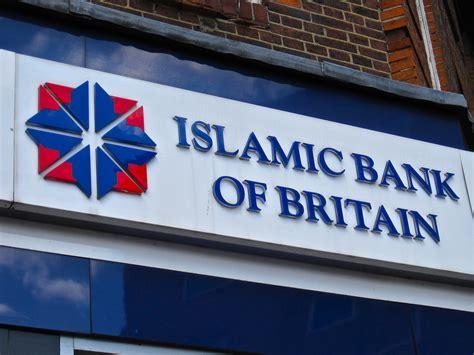 islamic bank loans uk dubai islamic bank car loan dubai islamic bank dubai