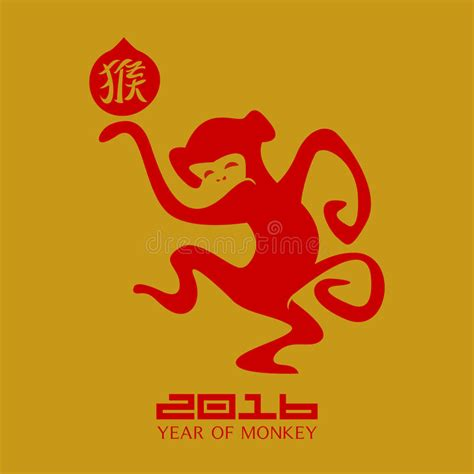 new year monkey logo new year monkey paper cut st with