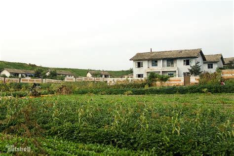 local house south korea s loch ness the concrete wall