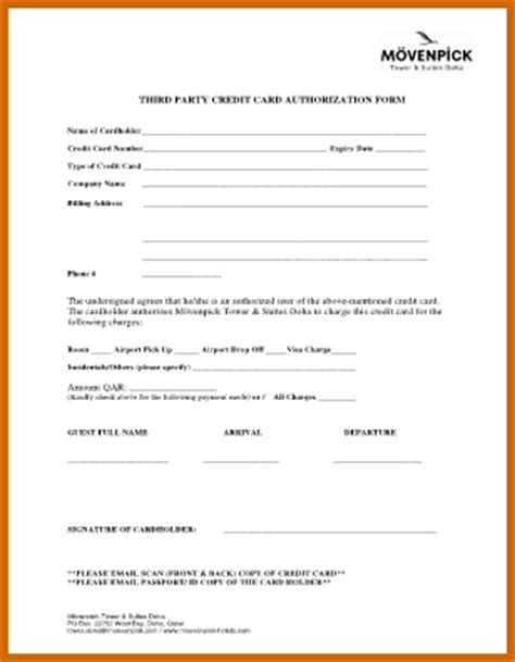 blank credit card template form 14 a sle fill printable fillable blank