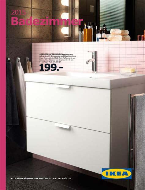 Ikea Badezimmer Inspiration by Badezimmer Ikea Schones Tolles Badezimmer Ikea