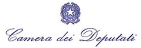 logo dei deputati cast convegno roma dei deputati 15 giugno 2009