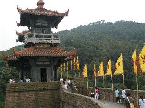 mo hill wuhan china top tips