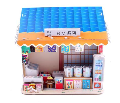 My Mini Supermarket Limited 3d puzzle mini grocery store end 3 12 2019 10 13 pm