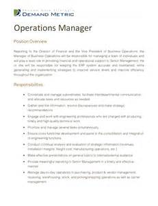 operations manager description