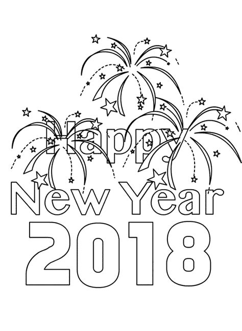 Free Coloring Page 2018 by Printable New Year 2018 Coloring Pages