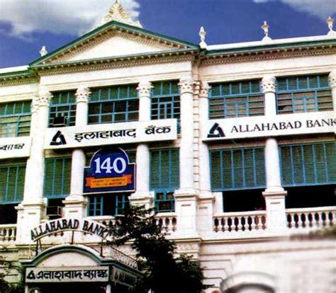 allahabad bank mayawati address phone fax email id