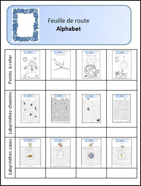 Ecole De Julie Lettre G Les 25 Meilleures Id 233 Es De La Cat 233 Gorie Ordre Alphab 233 Tique Sur L Alphabet Lettres