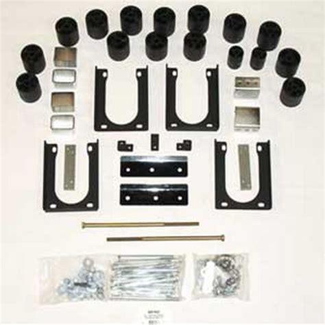 2008 dodge dakota suspension lift kit 2005 2008 dodge dakota 4wd 2wd 3 quot lift kit