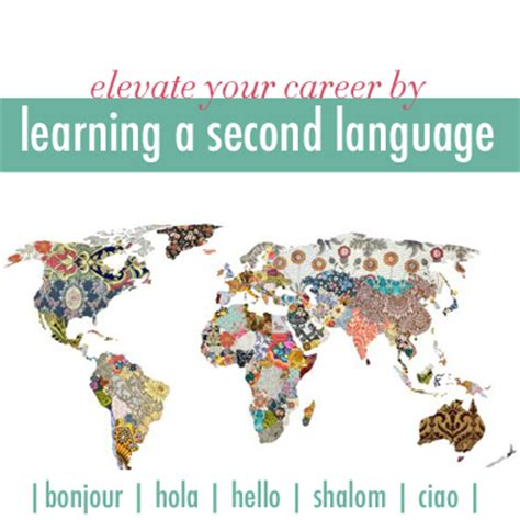 Learning A Second Language s just another rages us site