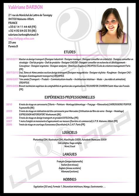 what is a cv the world s catalog of ideas