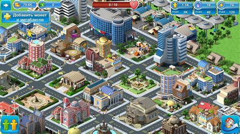 Download Mod Game Megapolis Apk   megapolis 2 85 mod apk with all the unlimited money and