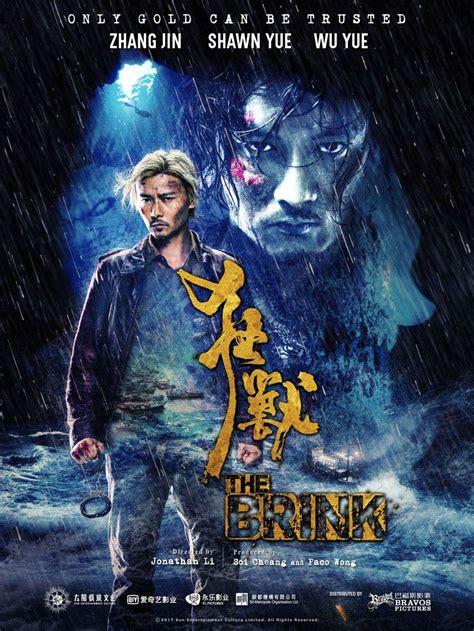 nonton film subtitle indonesia android download nonton film the brink 2017 subtitle indonesia