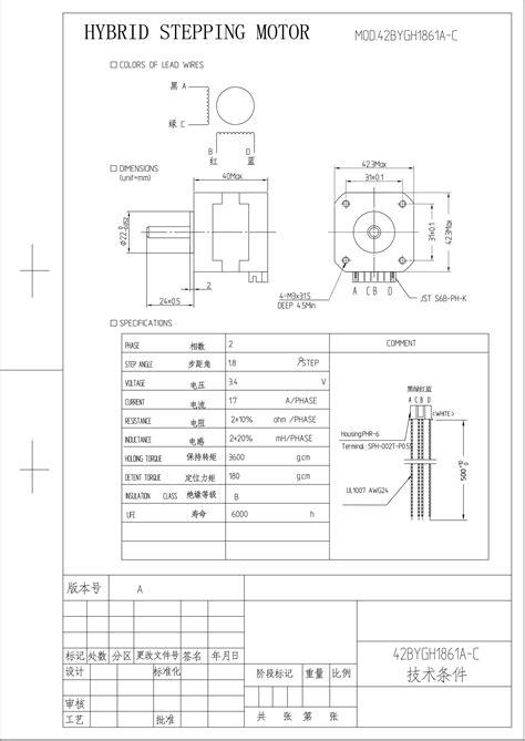 hybrid stepper motor for 3d printer 3 5kg