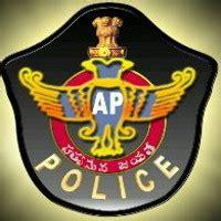 apslprb police  recruitment  apply  state govt jobs