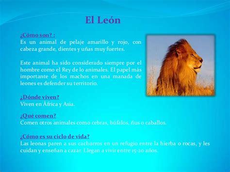 biografia de animal animales salvajes
