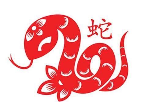 horoscopo chino serpiente a 241 o nuevo chino hor 243 scopo chino de la serpiente 2015