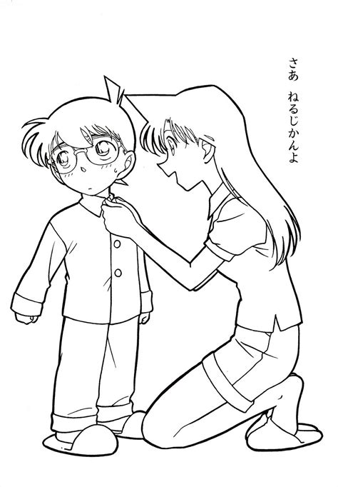 free detective conan coloring pages