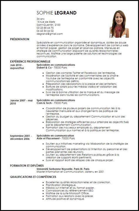 Modelo Curriculum Vitae Simple Word Best 25 Modelo Cv Ideas On Modelo De Un