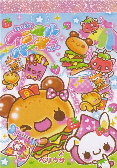 Memopad Nota Mini Nota Burger kamio mini memo pad hamburger with faces kawaii food blocs de notas papeler 237 a tienda