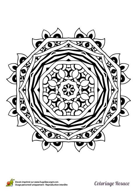 dessin 224 colorier d une rosace difficile hugolescargot com