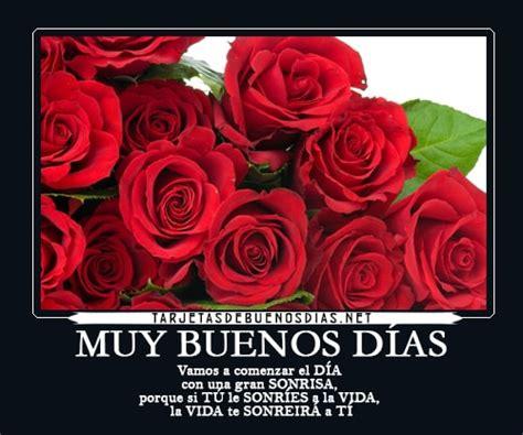 imagenes de buenos dias con rosas hermosas im 225 genes de buenos d 237 as con rosas para todos