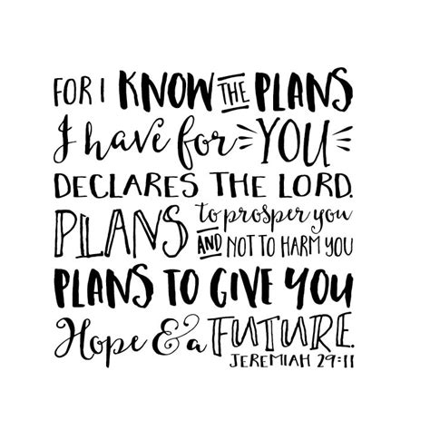 for i know the plans i have for you tattoo jeremiah 29 11 vinyl wall decal 3 for i the plans i