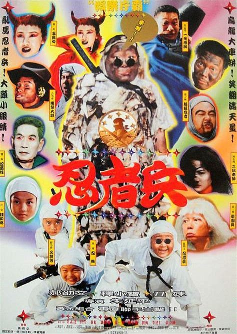 download film boboho super mischieves waktu kecil penggemar film boboho anak 90an pasti inget
