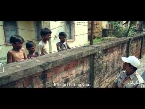 film gana bhejiye jana gana mana an award winning short film presented by
