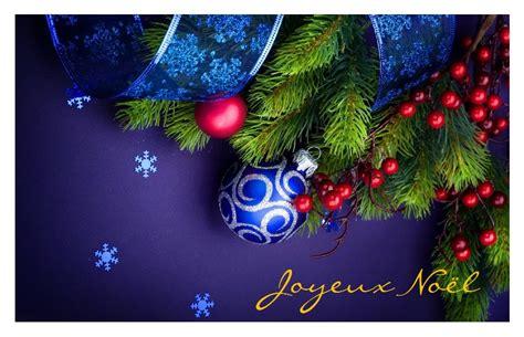 Carte De Noel Gratuite by Carte Gratuite No 235 L 224 Imprimer 224 La Maison Facilement