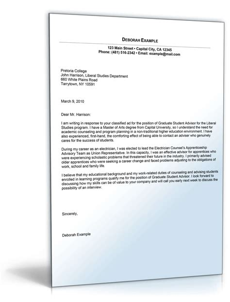 cover letter auf deutsch gallery cover letter sle