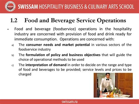 Food And Beverage Service Operational Preparation introduction to food beverage service sectors of the food service industry презентация онлайн