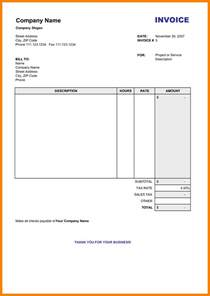 microsoft word invoice template mac 6 free printable invoice template uk packaging clerks