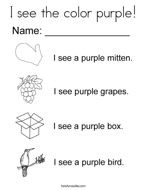 purple coloring pages preschool free printable preschool coloring pages things that are