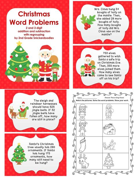 christmas word problems with 2 and 3 digit add sub with