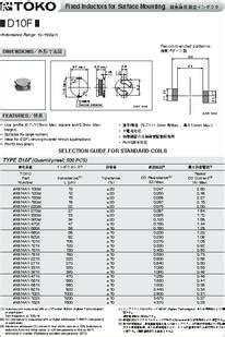 understand inductor datasheet datasheet of inductor 28 images cdr125np 220mc 4386933 pdf datasheet ic on line ihlp 5050fd