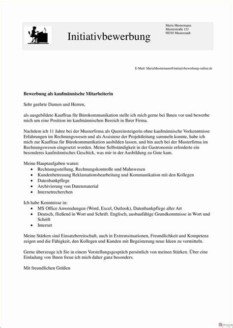 Anschreiben Initiativbewerbung Vorlagen 11 Initiativbewerbung Anschreiben Beispiel Rechnungsvorlage