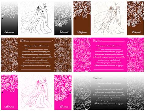 wedding invitation templates photoshop wedding vector graphics page 6