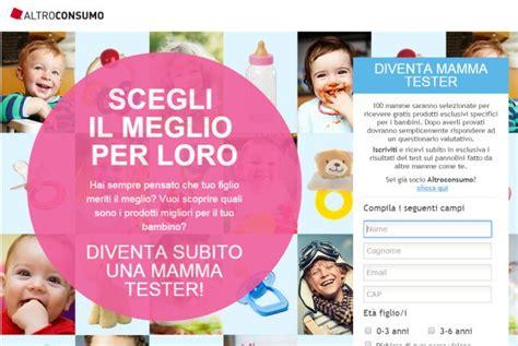 testare prodotti gratis a casa come testare gratis prodotti per bambini