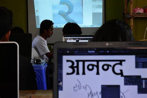 font design workshop new nepali fonts devanagari font design workshop 2016 in