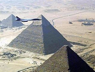 Great New Find by File B 1b Great Pyramid Jpg Wikimedia Commons