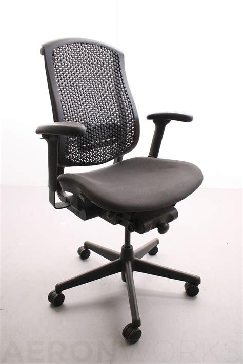 Herman Miller Celle Chair by Herman Miller Celle Chair Aeronworks