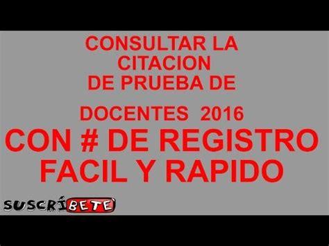 fecha de la venta del pin concurso docente 2016 descargar recibo de pago en simo convocatoria docentes