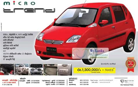 Low Crossover Mpv Cover Selimut Mobil Waterproof Anti Air micro cars 31 aug 2012 187 micro cars trend features offer price 31 aug 2012 sri lanka promotions