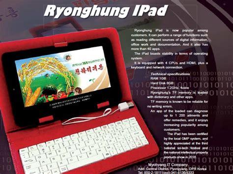 Tablet Buat korea utara buat tablet sendiri dengan nama