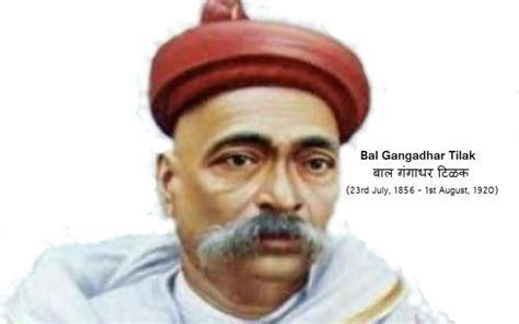 biography of lokmanya tilak 1st name all on people named gangadhar songs books