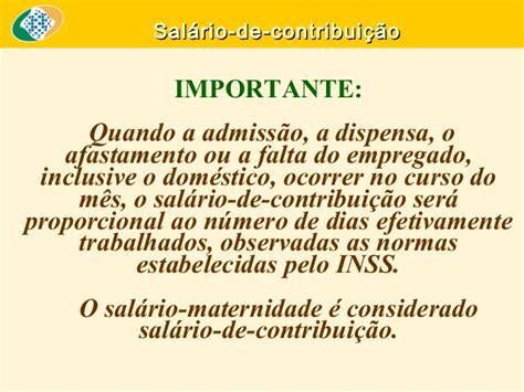 previdencia social modulo ii previdencia social custeio112008