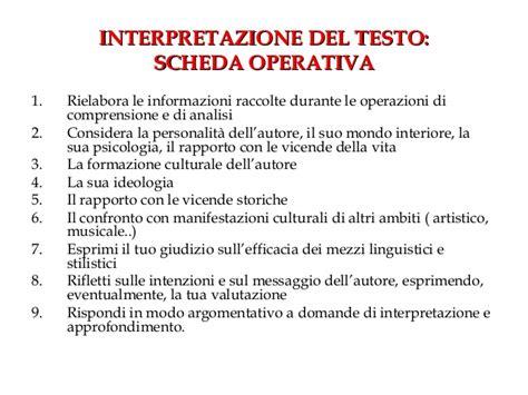 analisi testo a comprensione analisi e interpretazione di un testo